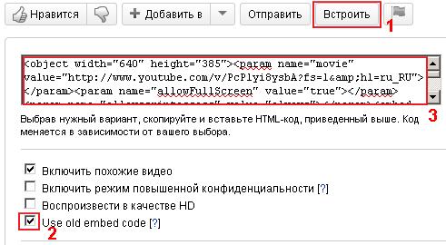 пример решения проблемы со вставкой видео с youtube