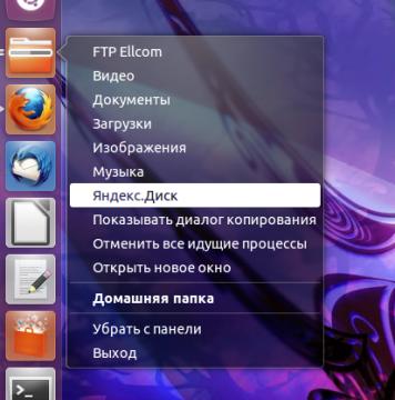 yandex-disk_-7