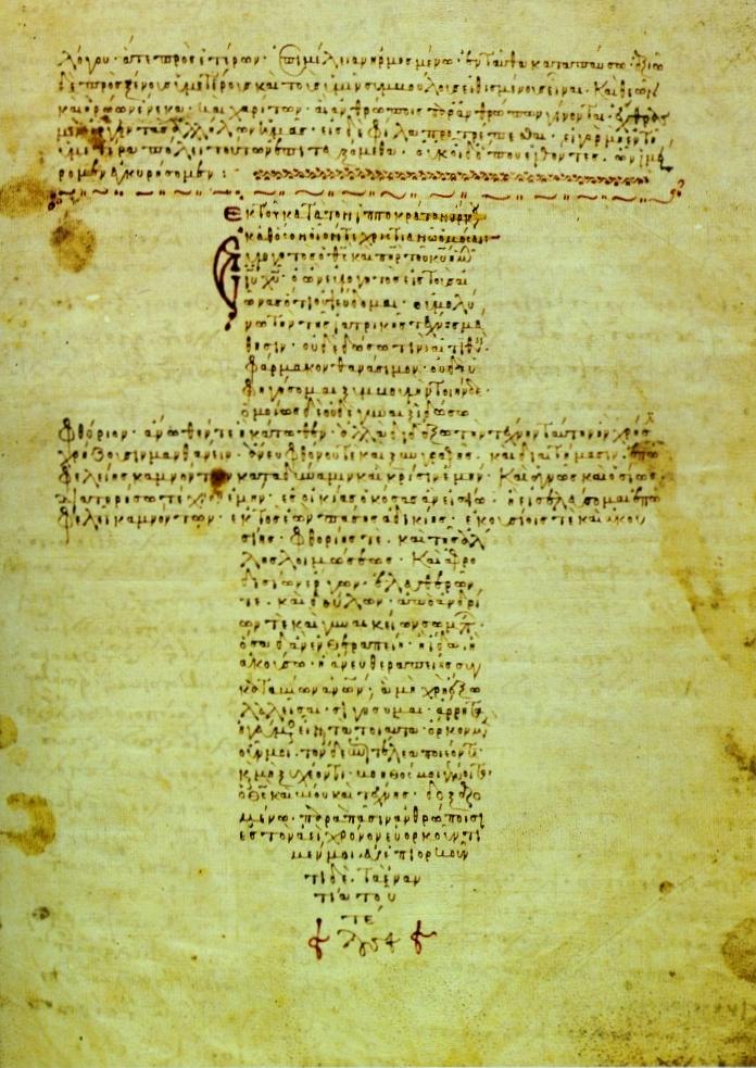 Клятва Гиппократа фото
