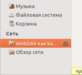 yandex-disk_-2
